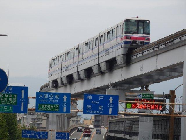 大阪モノレールです。
