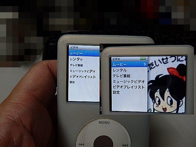 iPodの文字表示がヘンな時がありますが、でんこの方がよりキモいです。