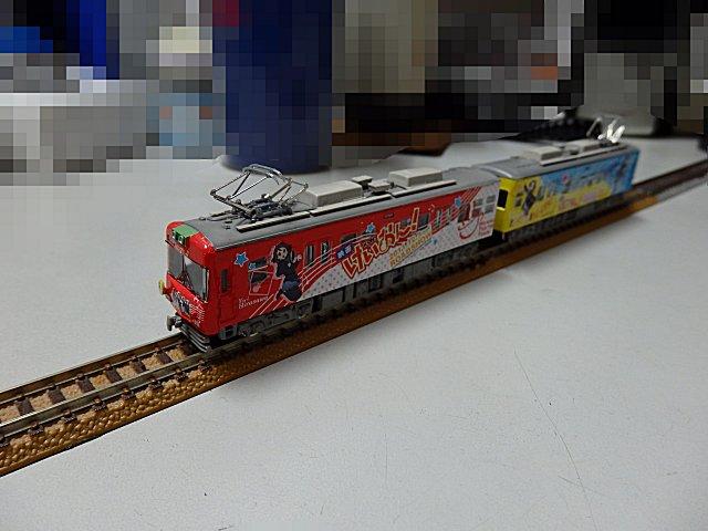けいおん!電車を完成させました。