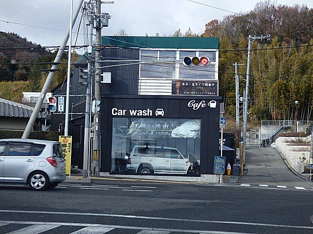 箕面の手洗い洗車は商売繁盛の様です。