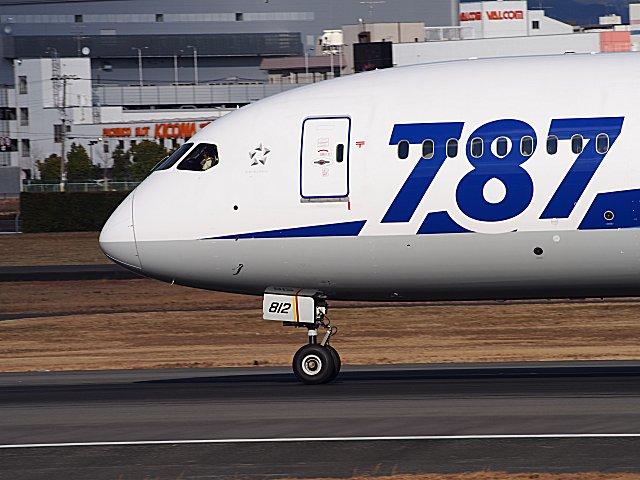B787のアップです。