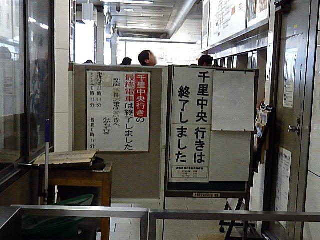 心斎橋駅です。