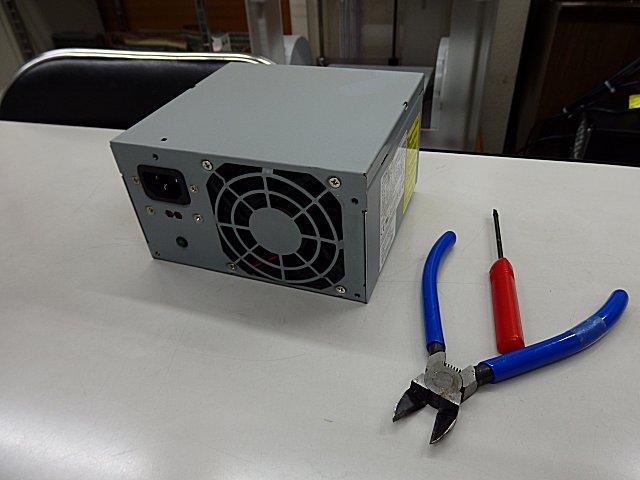 もともとの電源は300ワットです。