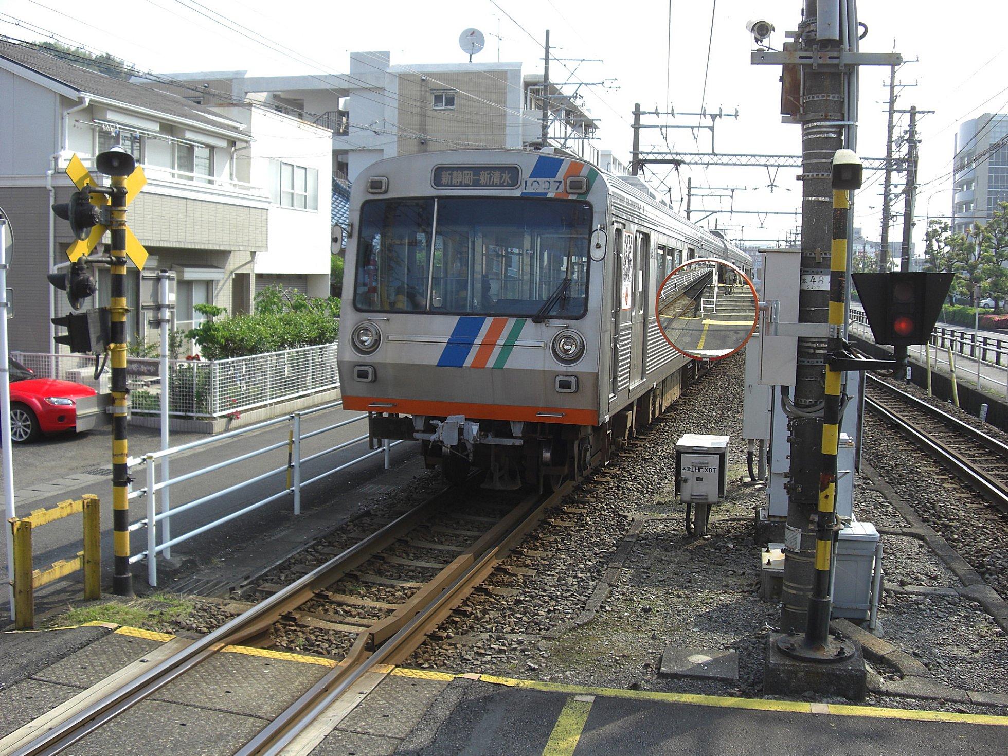 静岡ホビーショー見学で利用した静鉄1000系です。