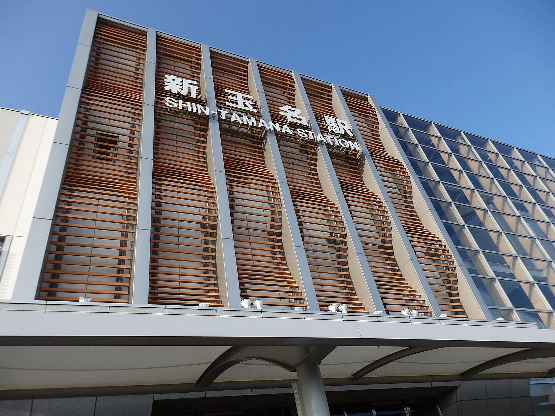 新玉名駅の外観です。
