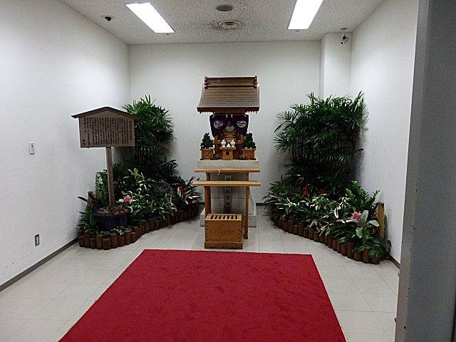 羽田航空神社です。