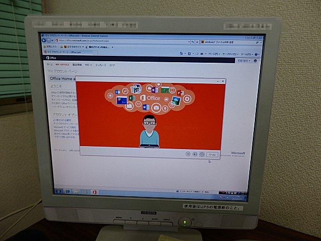 CD-ROMレスのオフィスソフトのインストール。