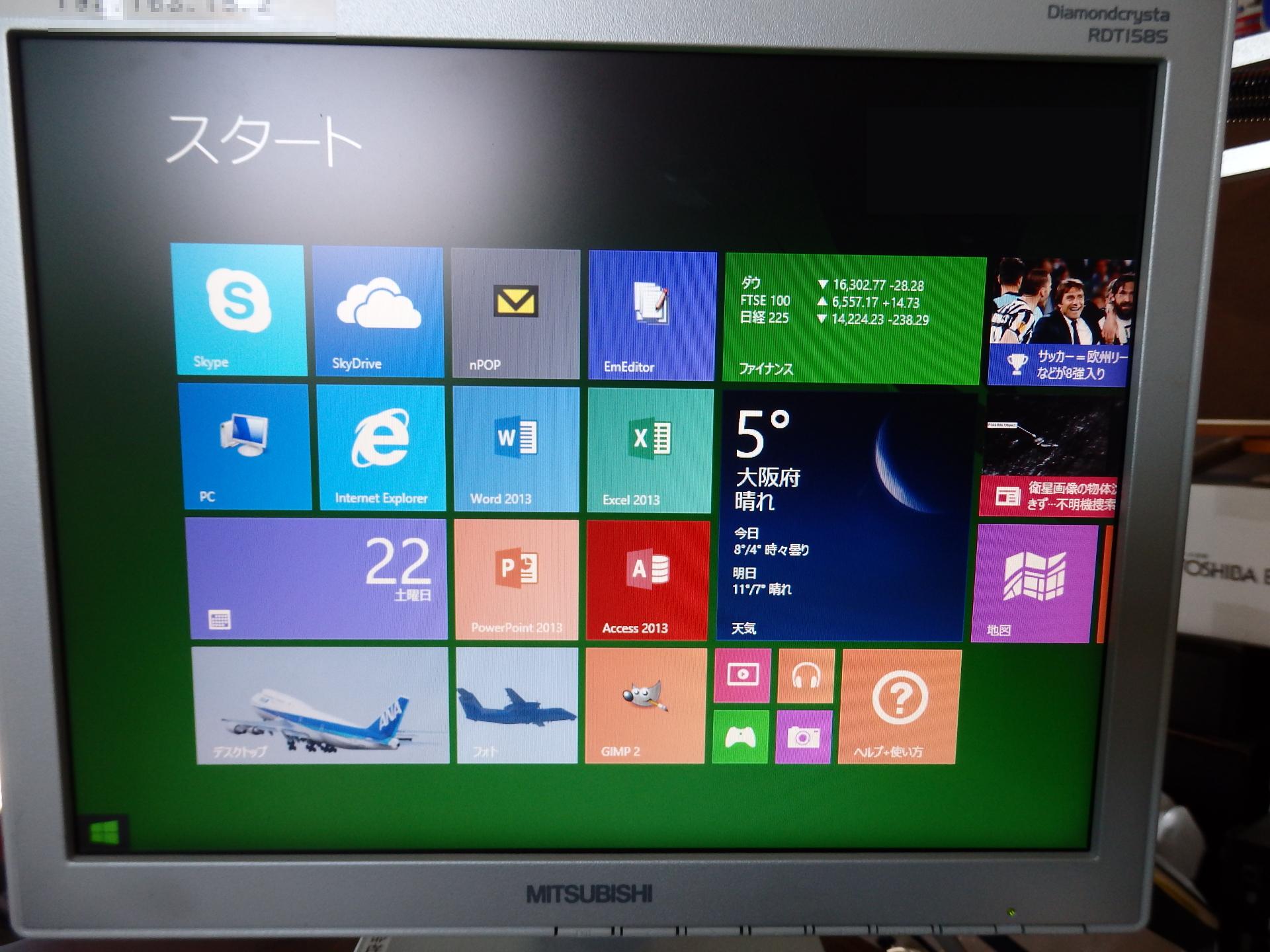 自宅サーバ機のデスクトップデザインを改装・改善。