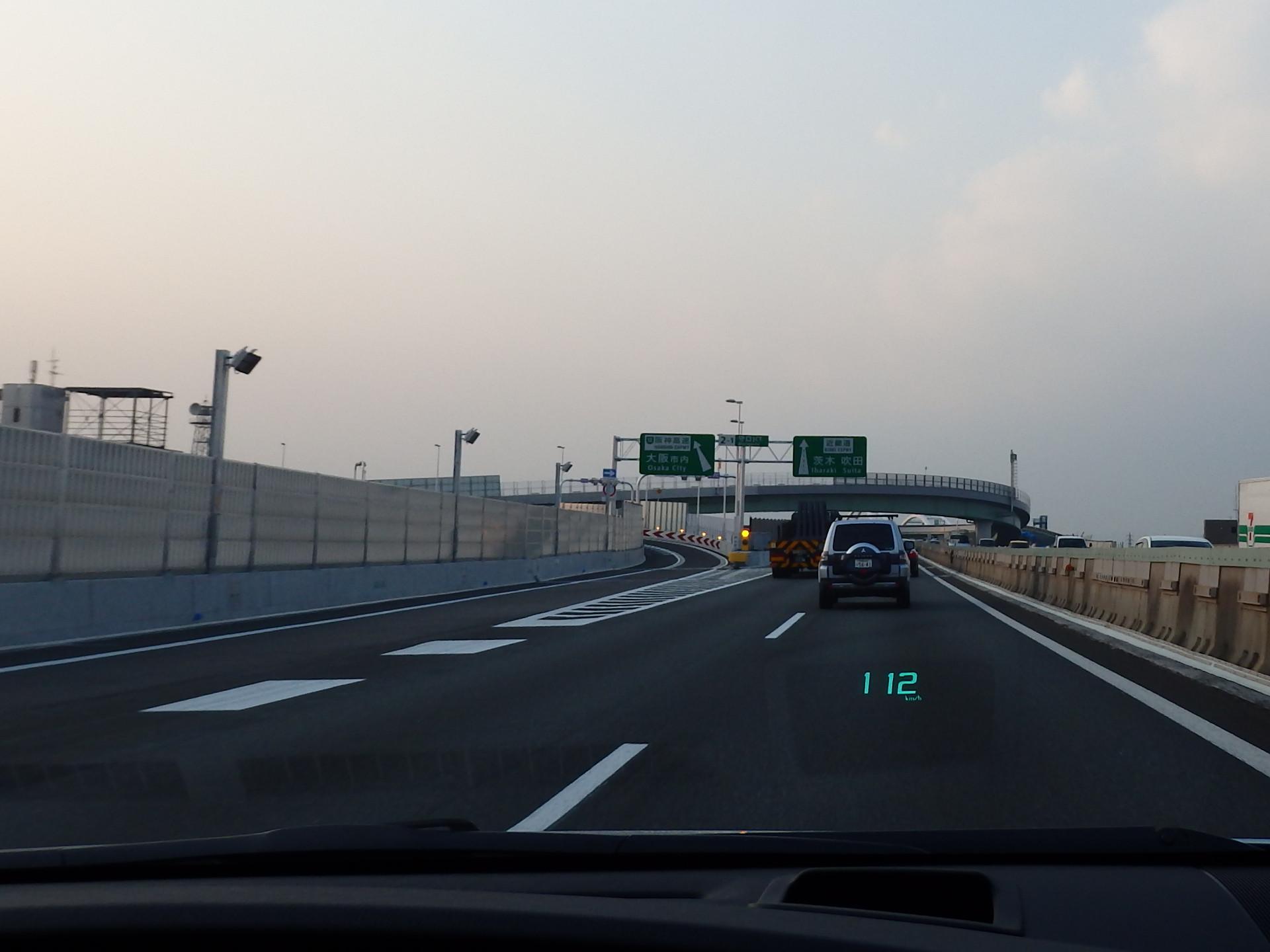 近畿道と阪神高速をつなぐ守口ジャンクションが開通していました。