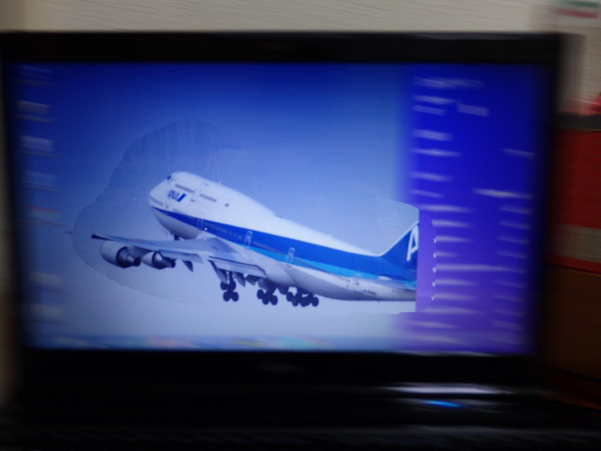 CORE-i7とは思えないほどノロマな富士通のノートPCです。
