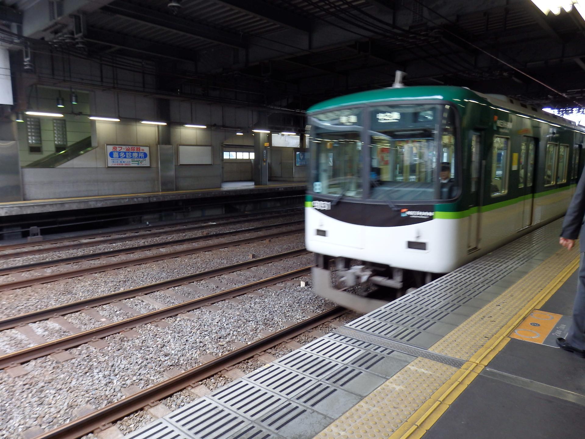 京阪電車です。