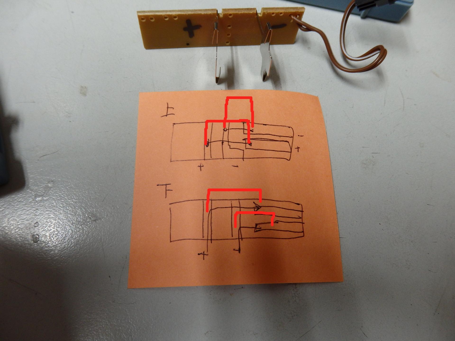 2枚あるスライドの位置をずらすことで反転スイッチを構成しています。