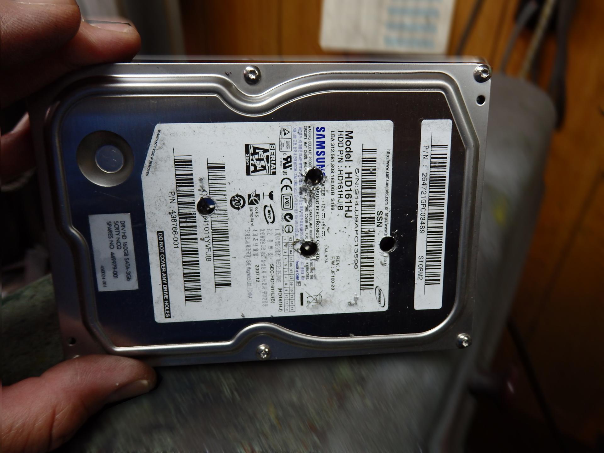 廃HDDの処分法。