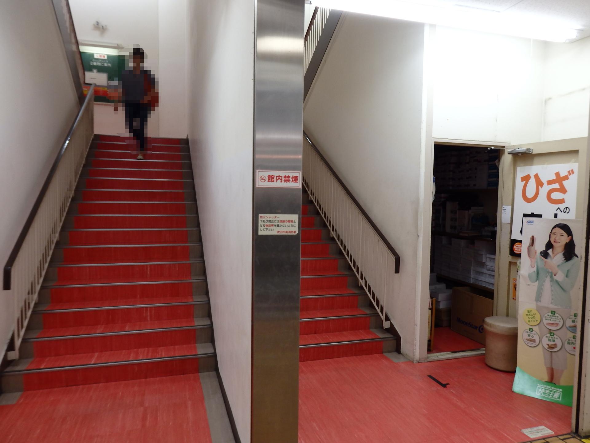 無駄な二重の階段。
