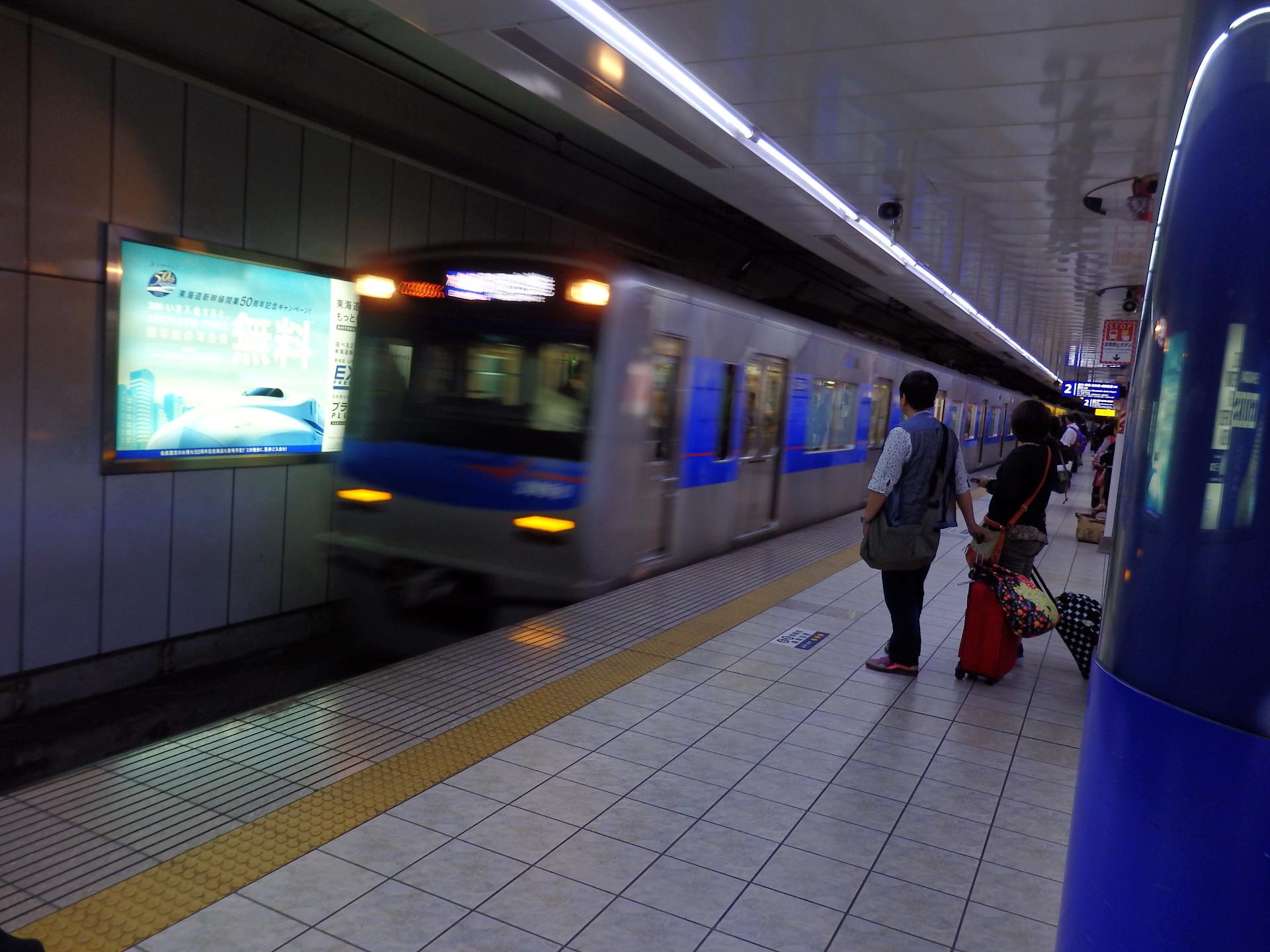 まんま通勤電車のエアポート快速。