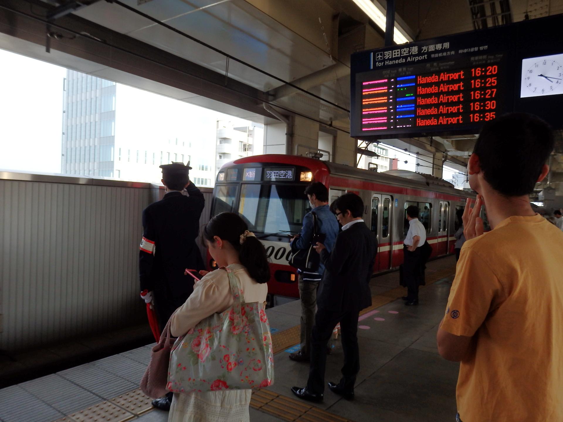久里浜発羽田空港行きエアポート急行です。
