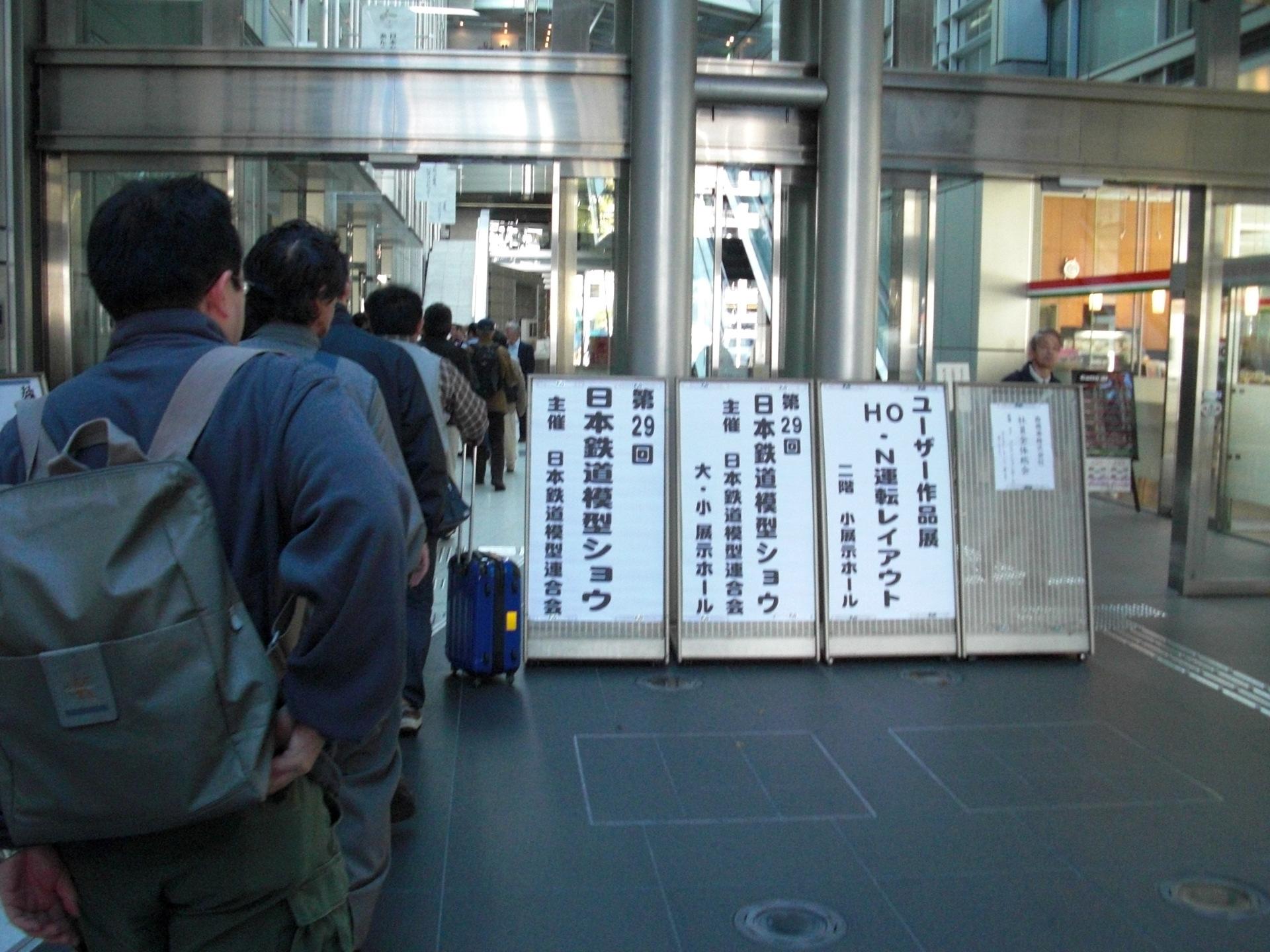 第29回日本鉄道模型ショウの様子。