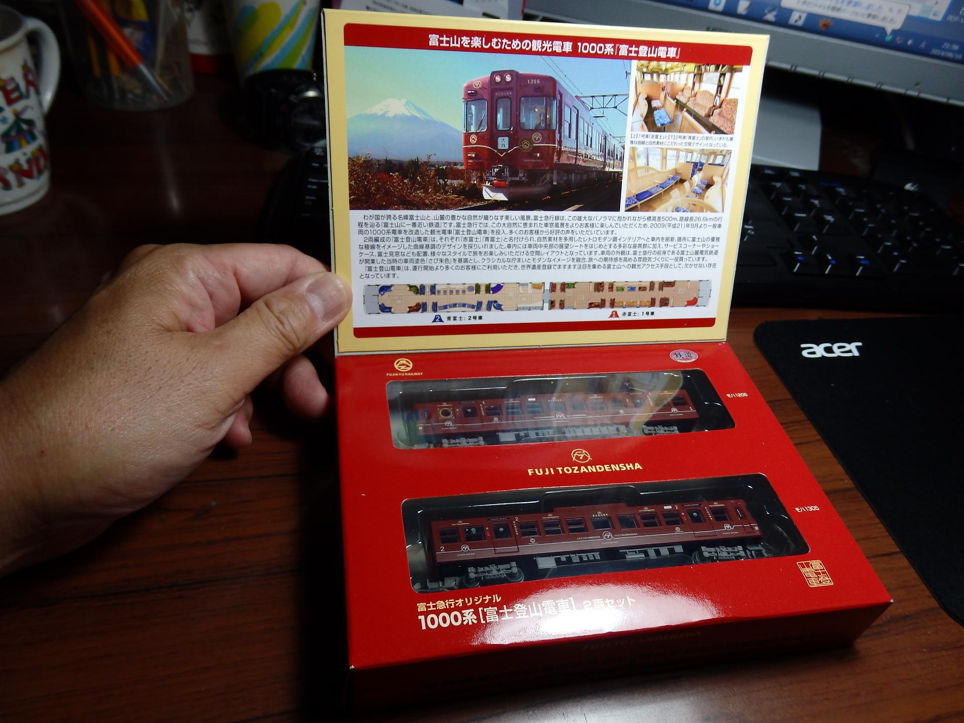 1000系富士登山電車です。