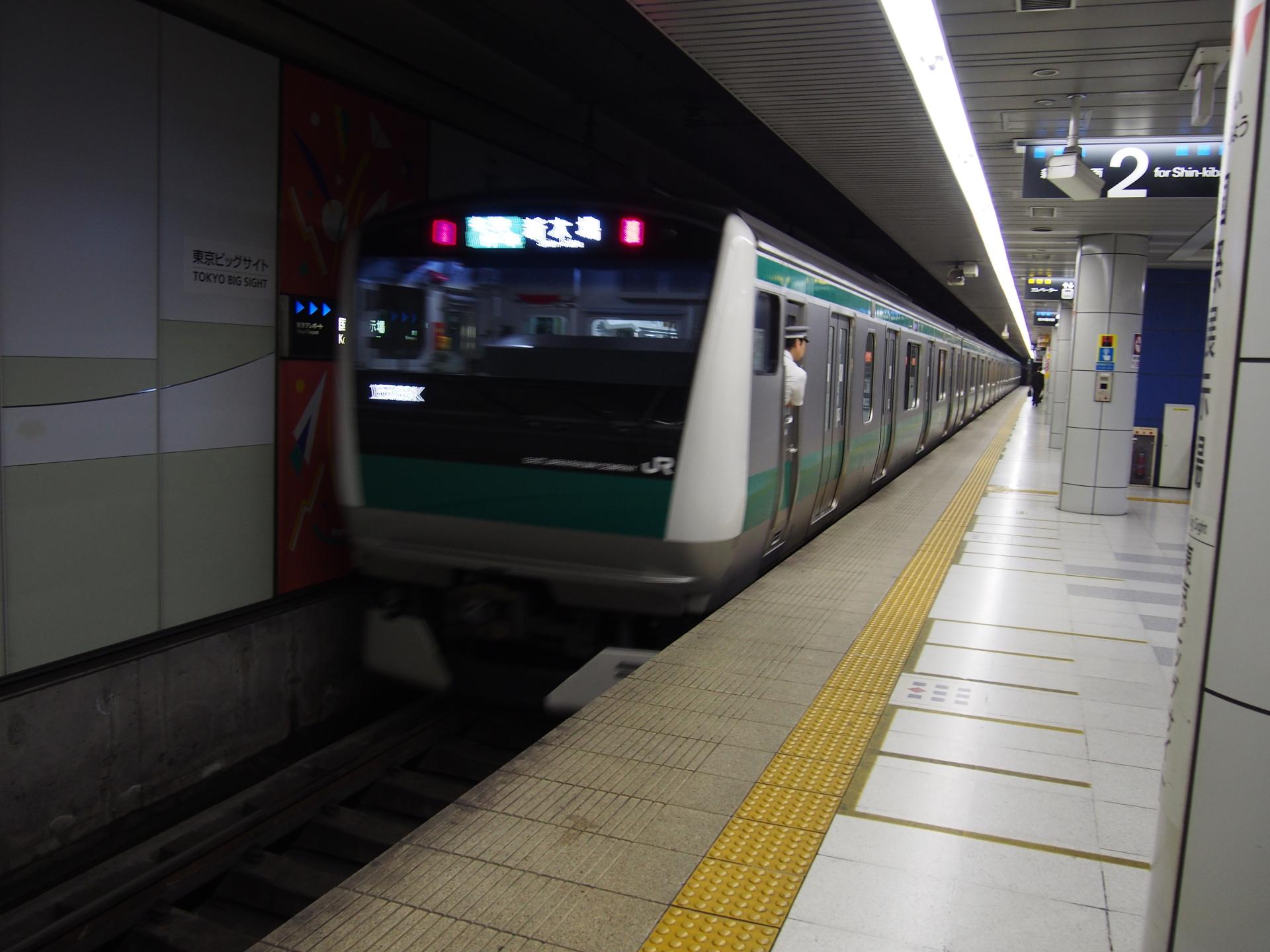 りんかい/埼京線のE233系7000番台です。