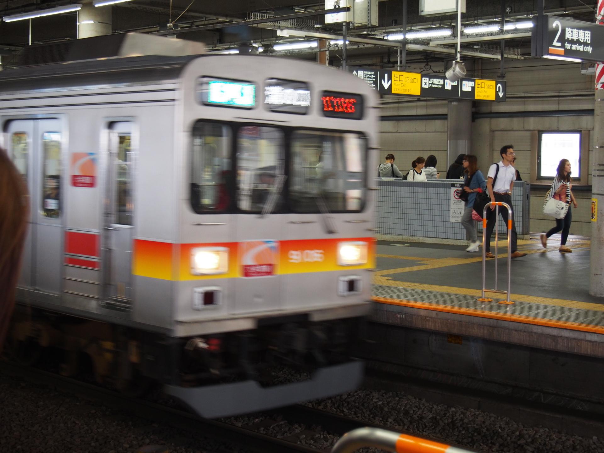 東急9000系です。