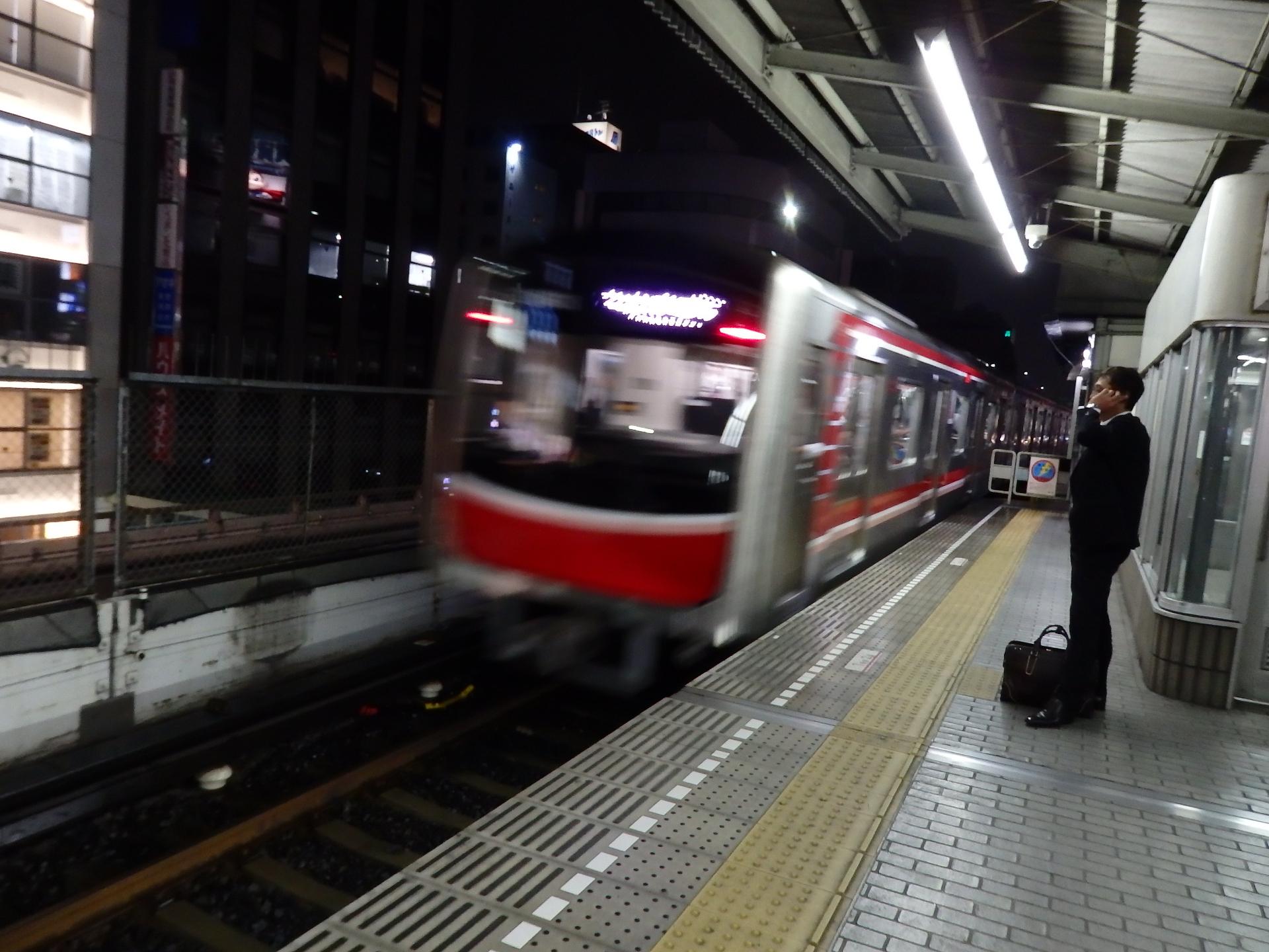 帰りの電車は地下鉄30000系の01Fです。