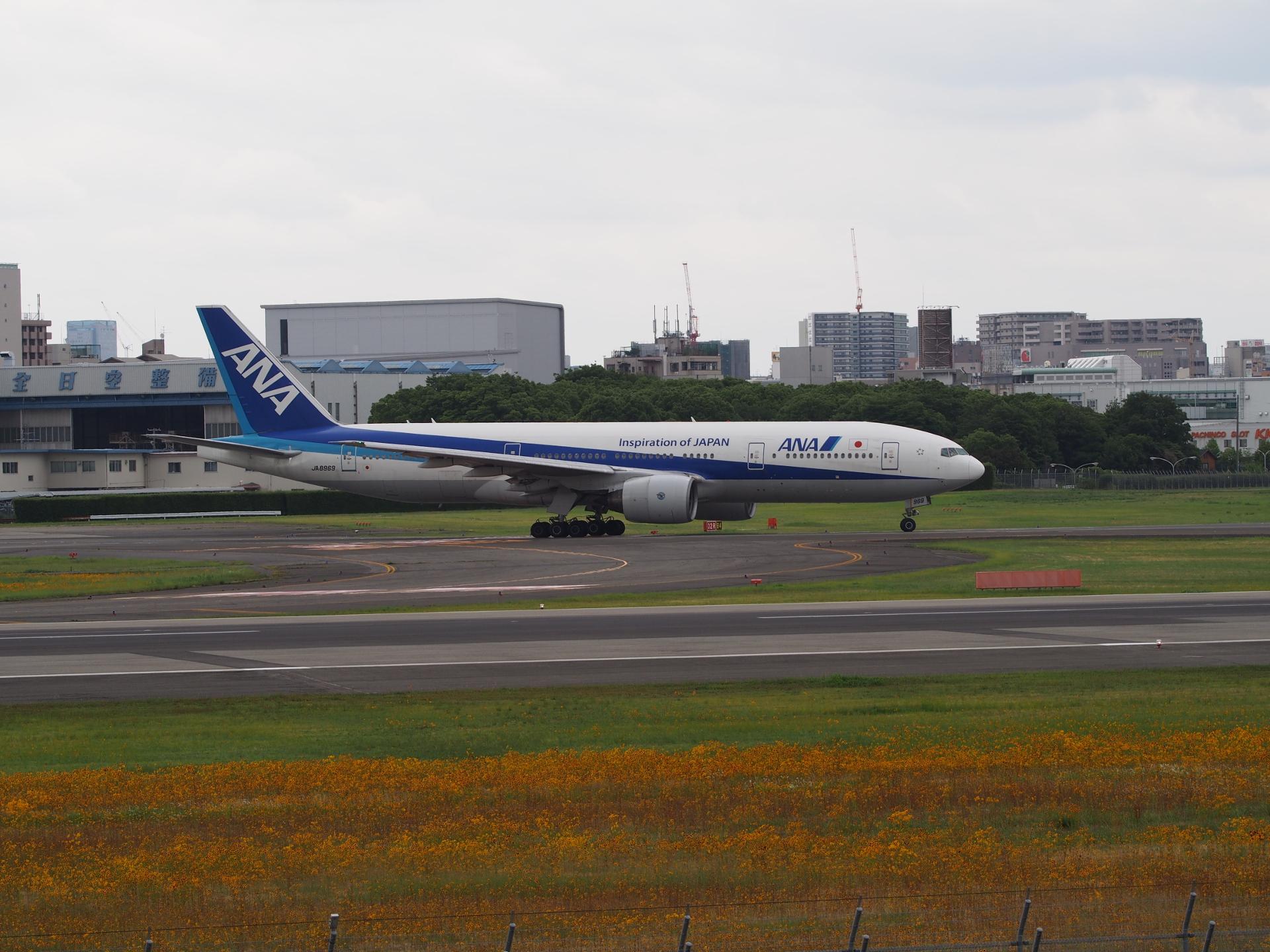 東京行き便です。
