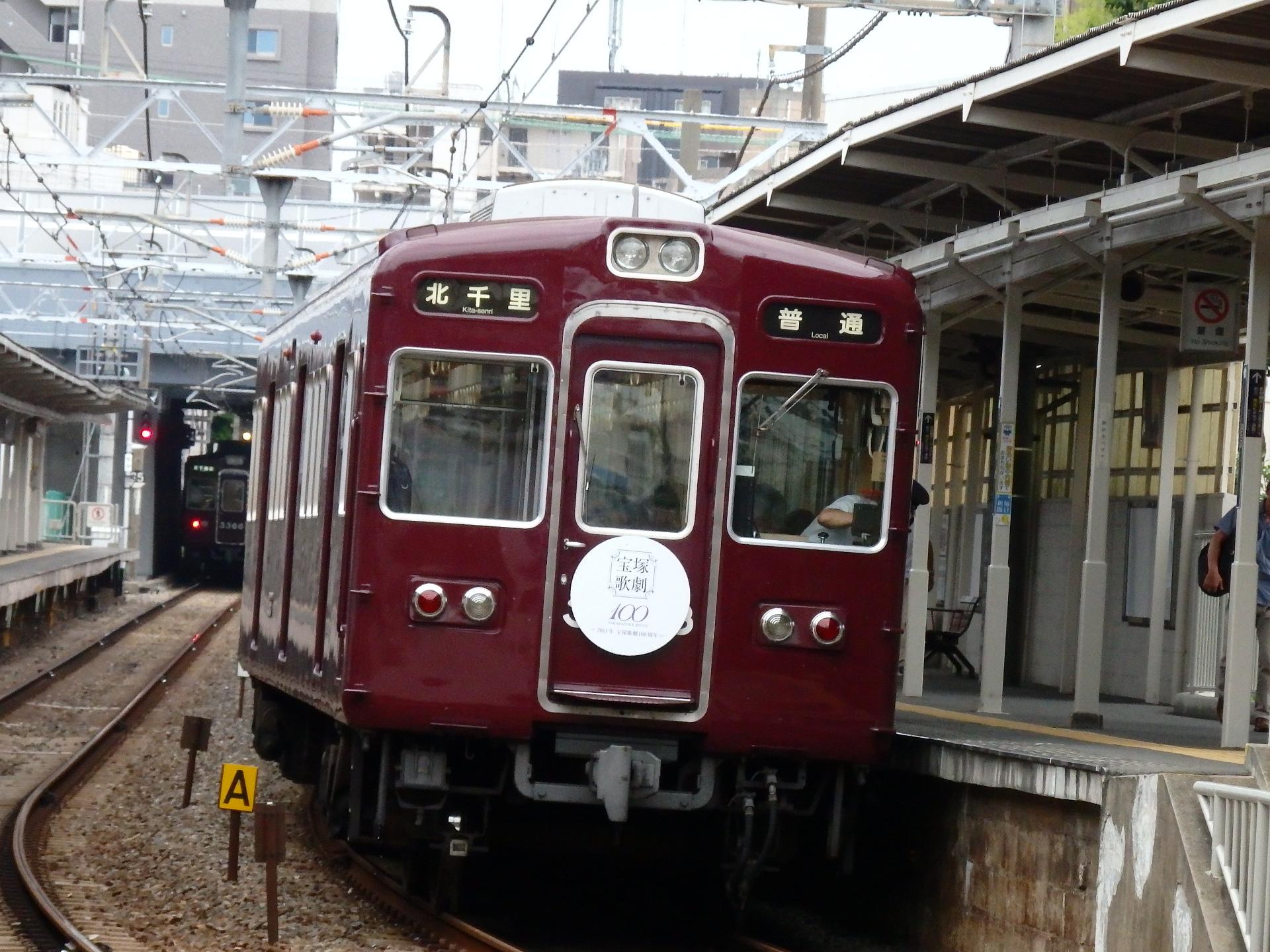 宝塚歌劇100年記念ヘッドマークの阪急電車です。