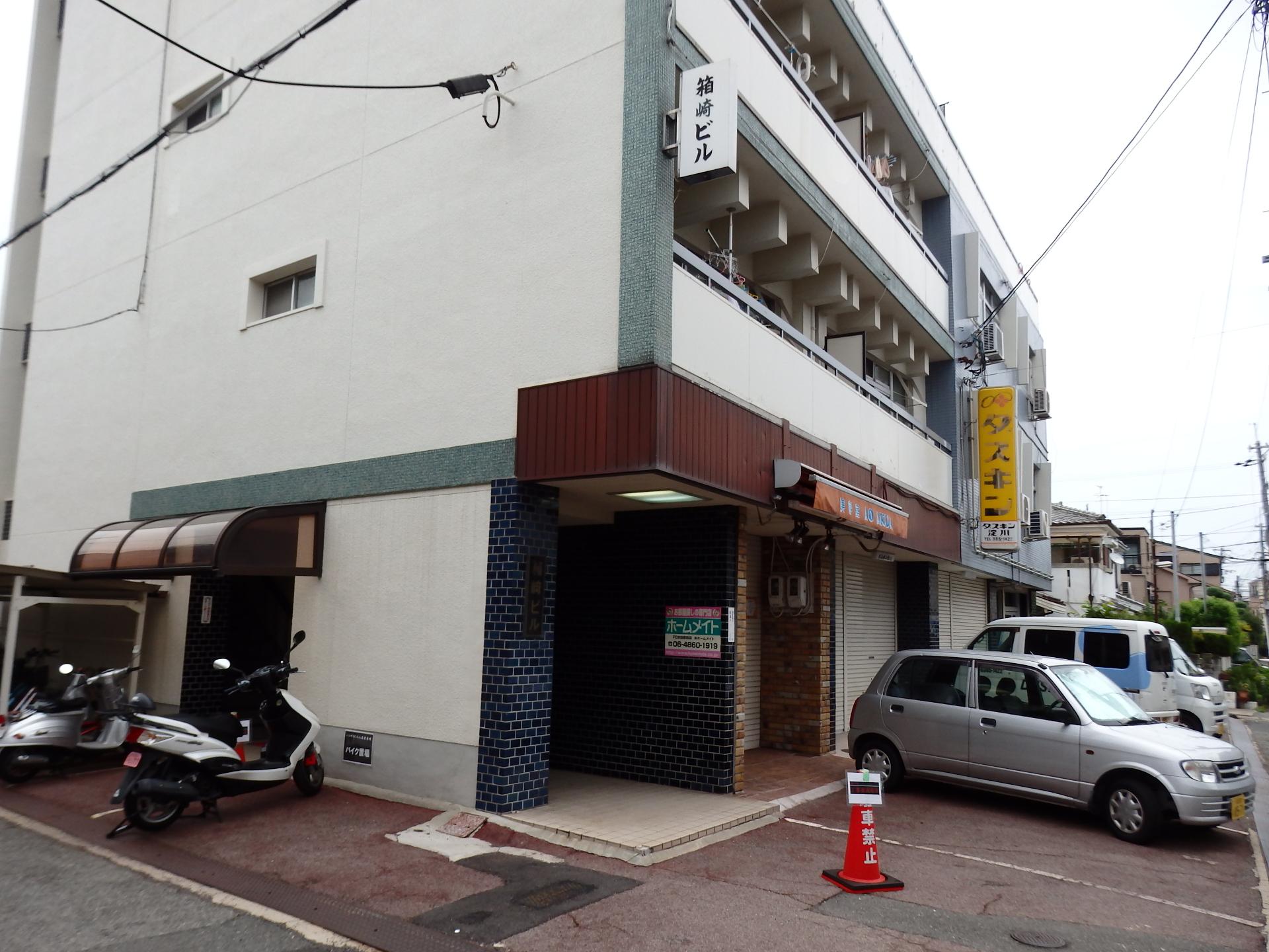 この地区では唯一の高層建築であった箱崎ビルです。
