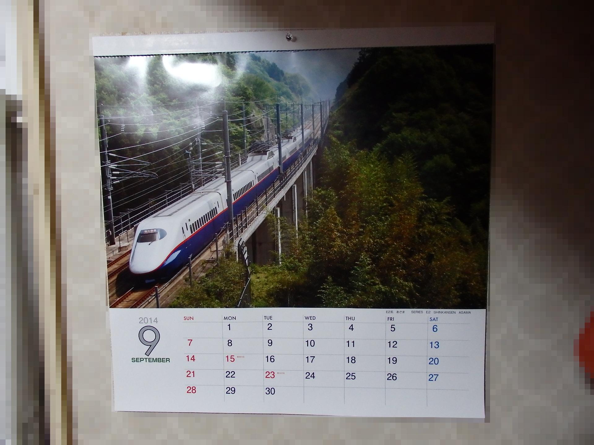 E2系1000番台長野新幹線「あさま」です。