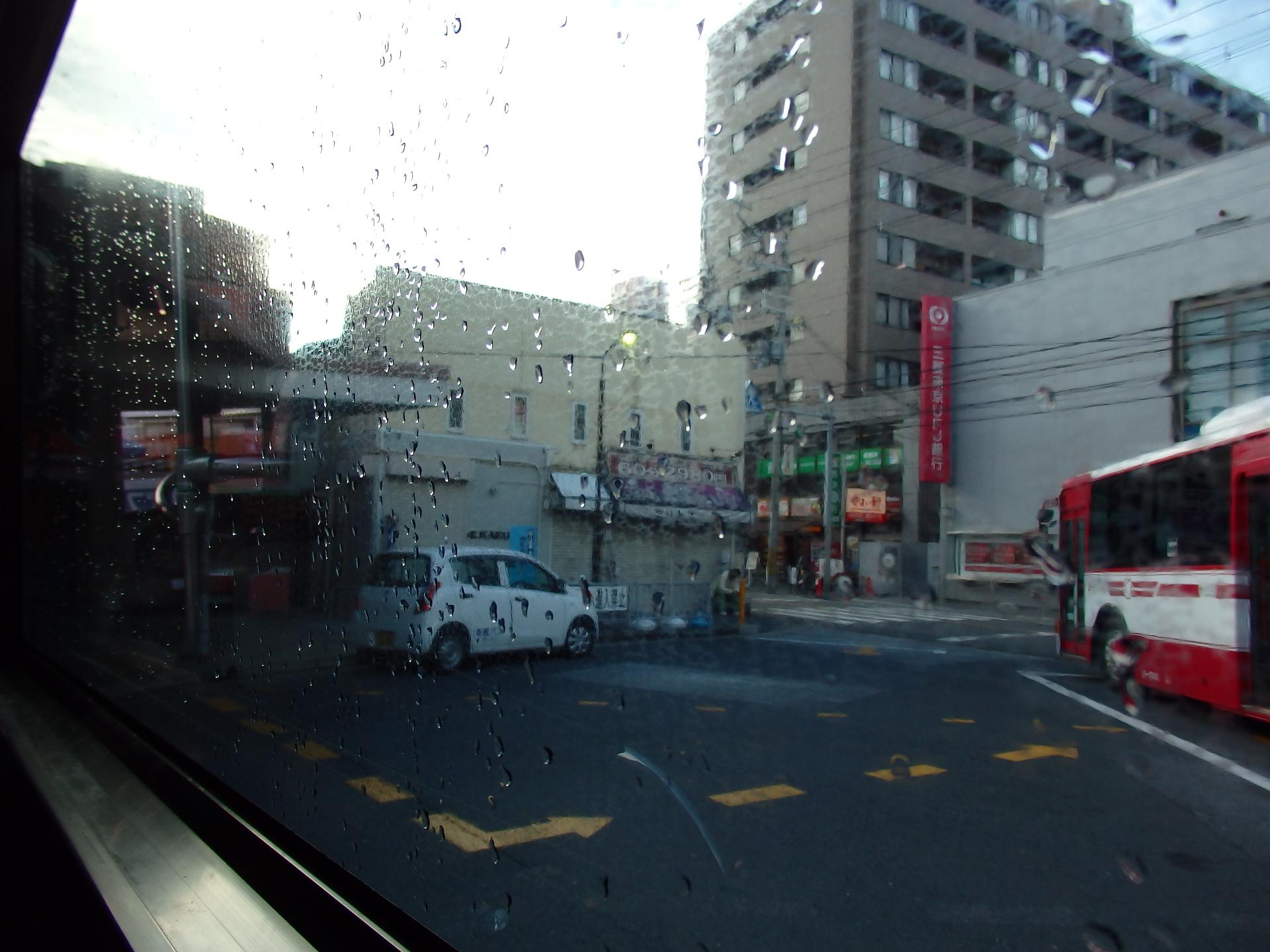 大和田駅前です。