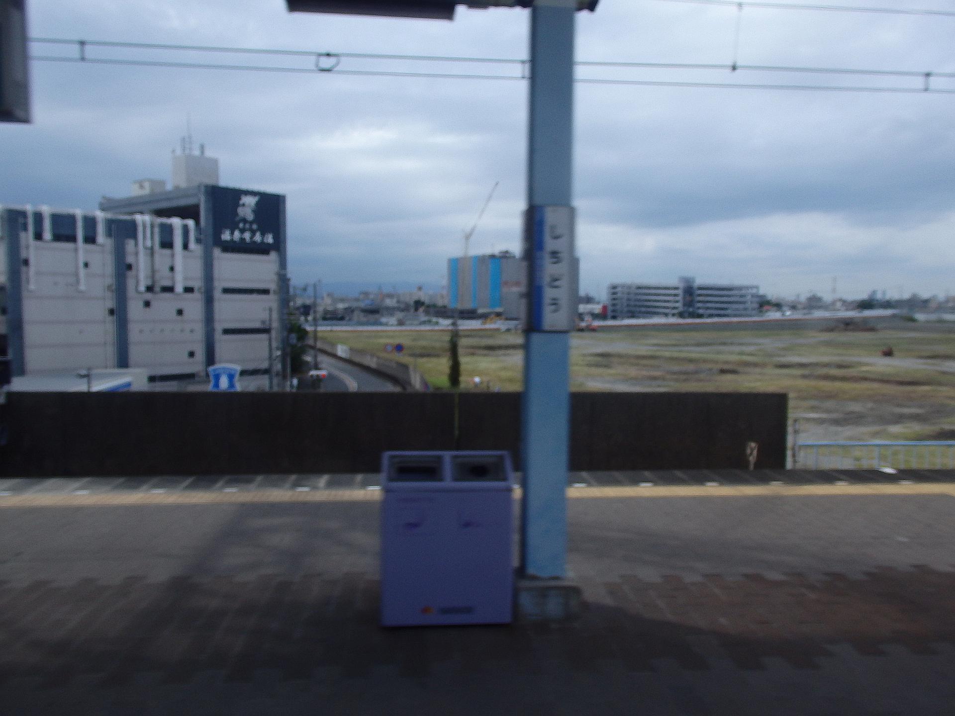 七道から見るダイセル化学工業の跡地。