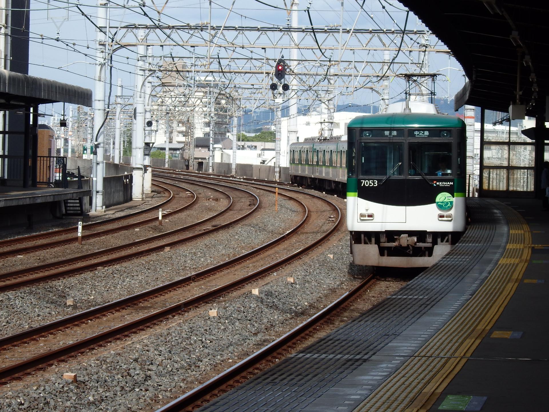京阪7000系です。