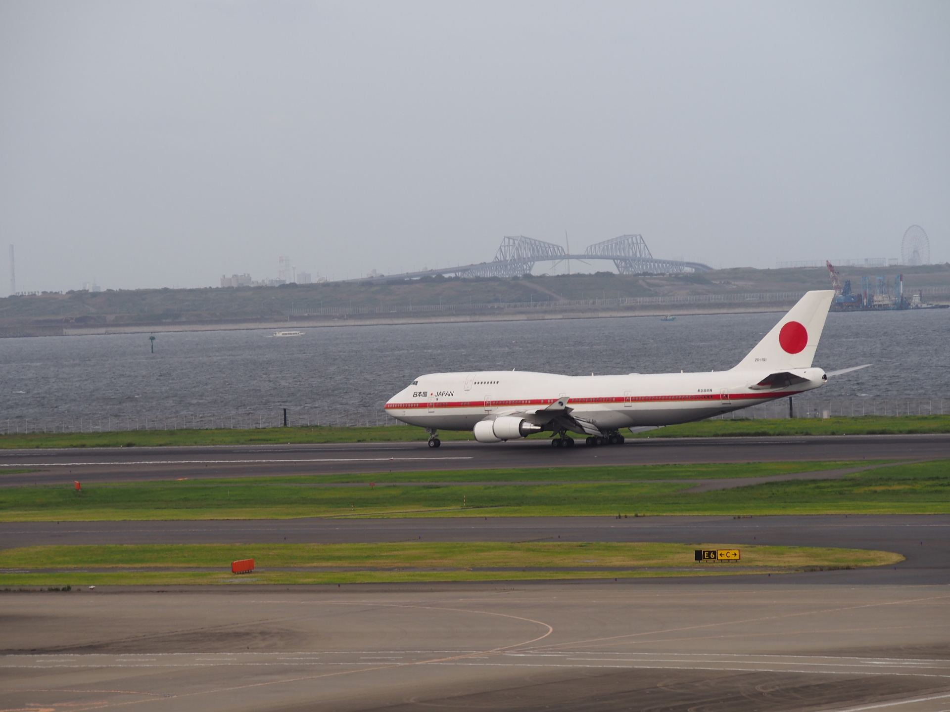 政府専用機(1番機)が着陸。