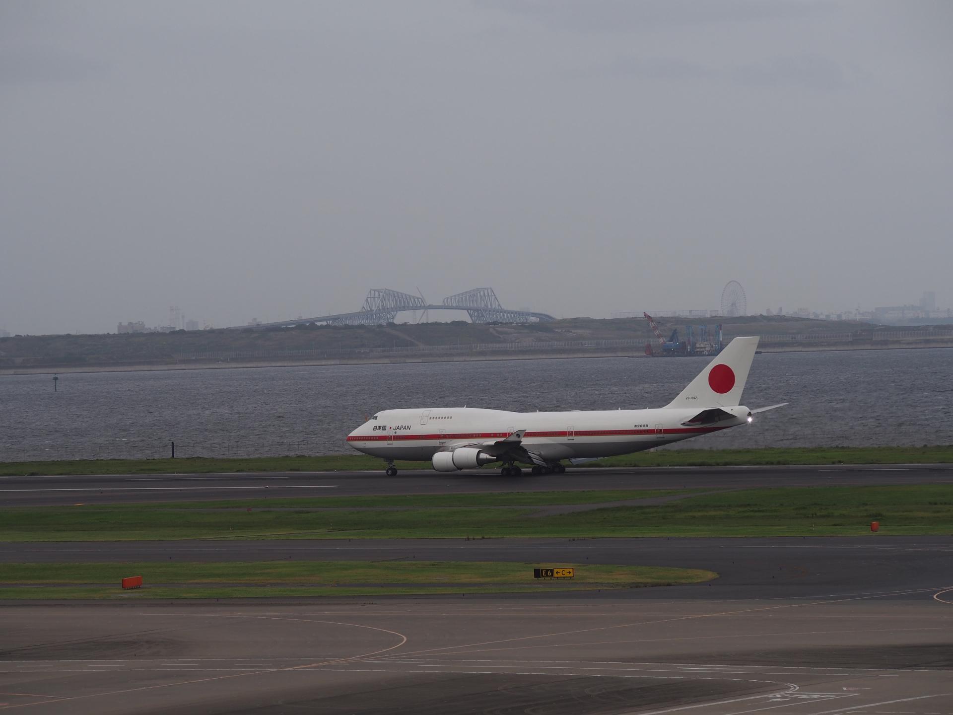 政府専用機の2番機が着陸。