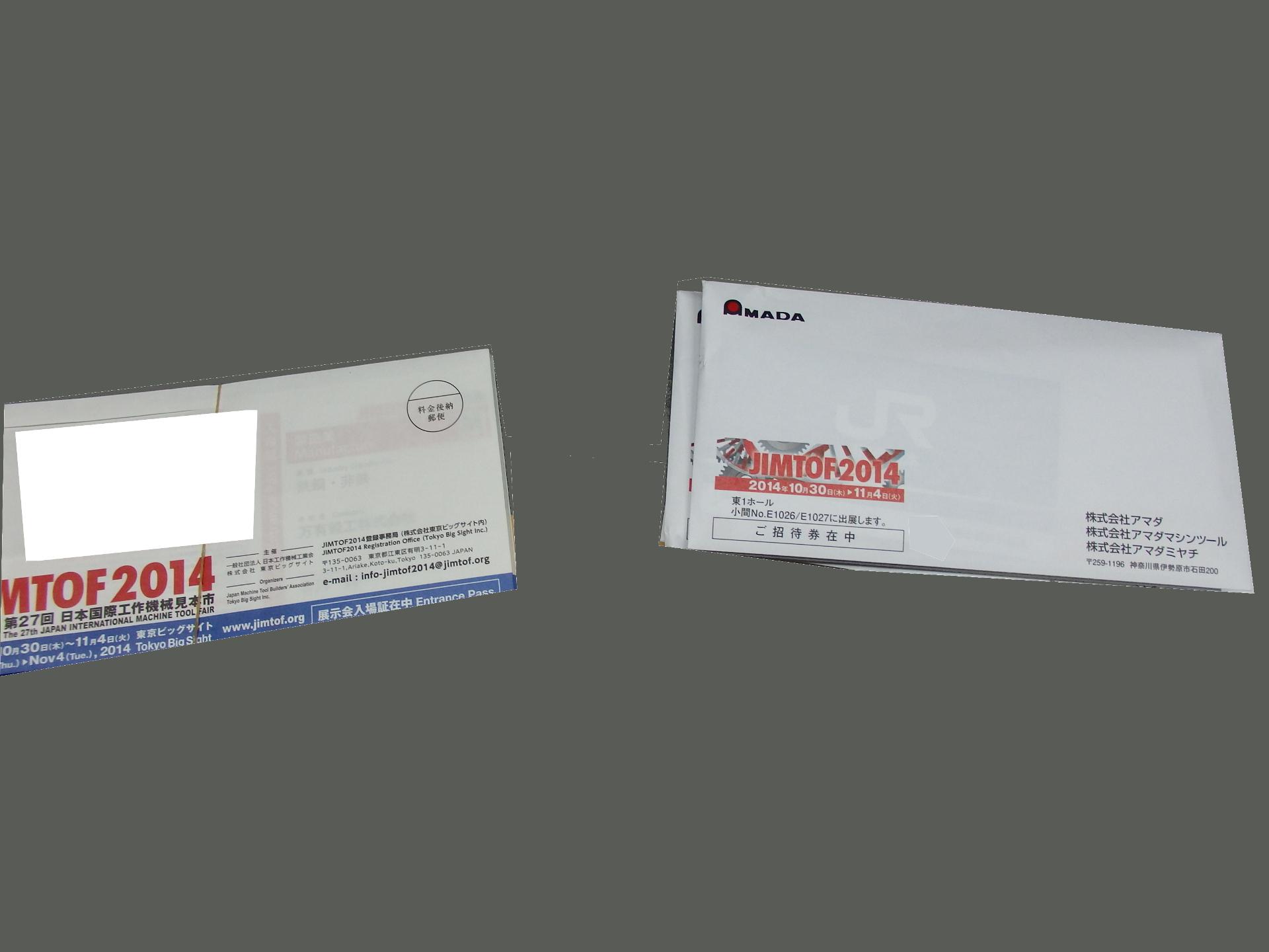 JIMTOF2014の工場側参加者の入場者証を配布しました。