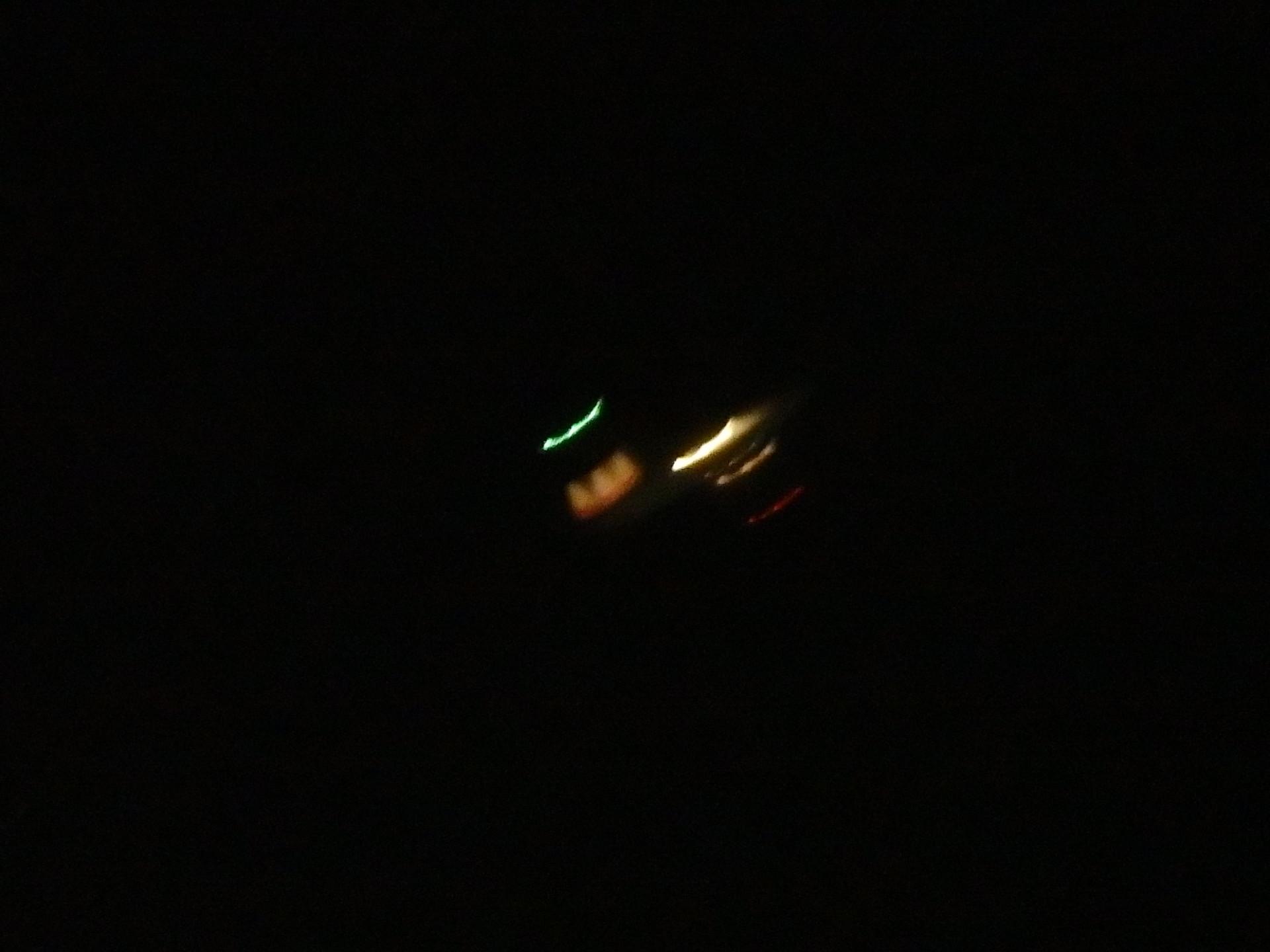 東京方面への離陸機です。