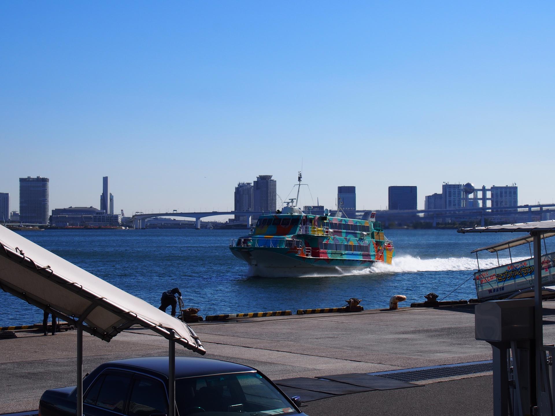 竹芝桟橋です。
