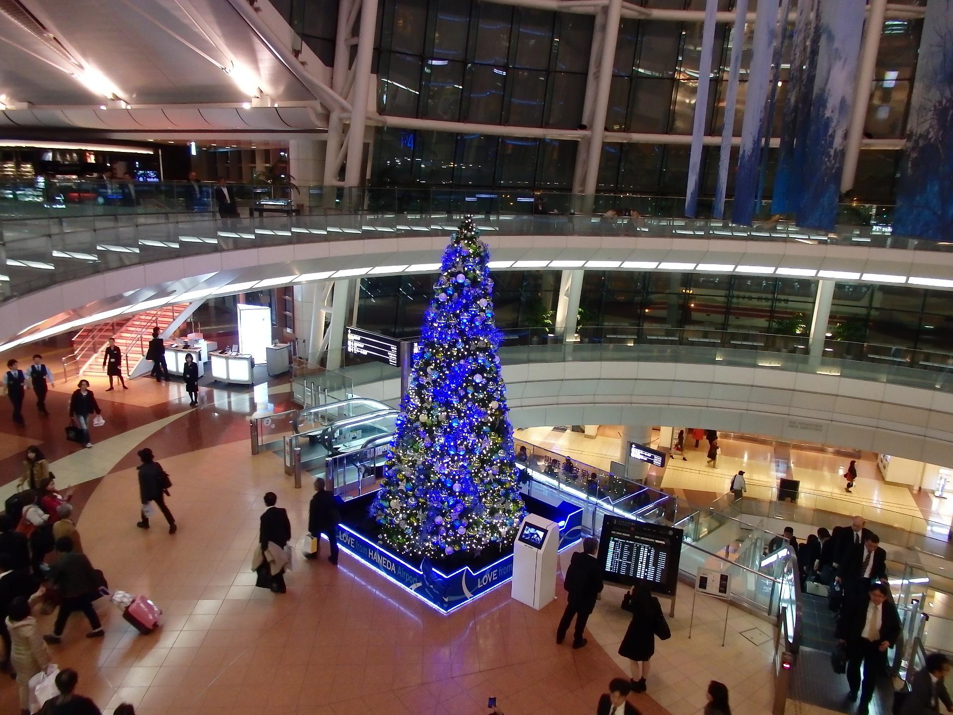 第2ターミナルです。