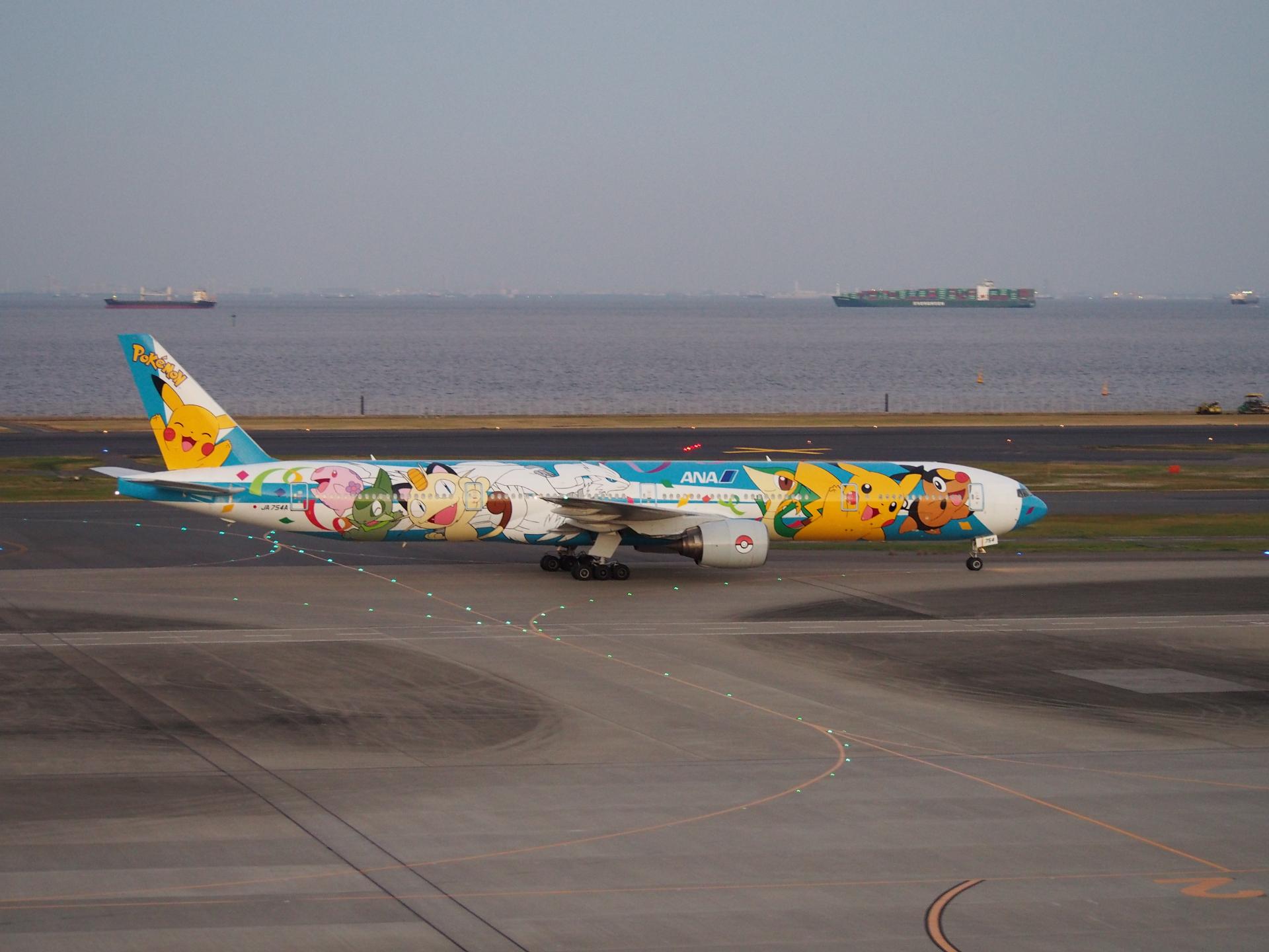 JA754A/B777-381・ピース☆ジェットです。
