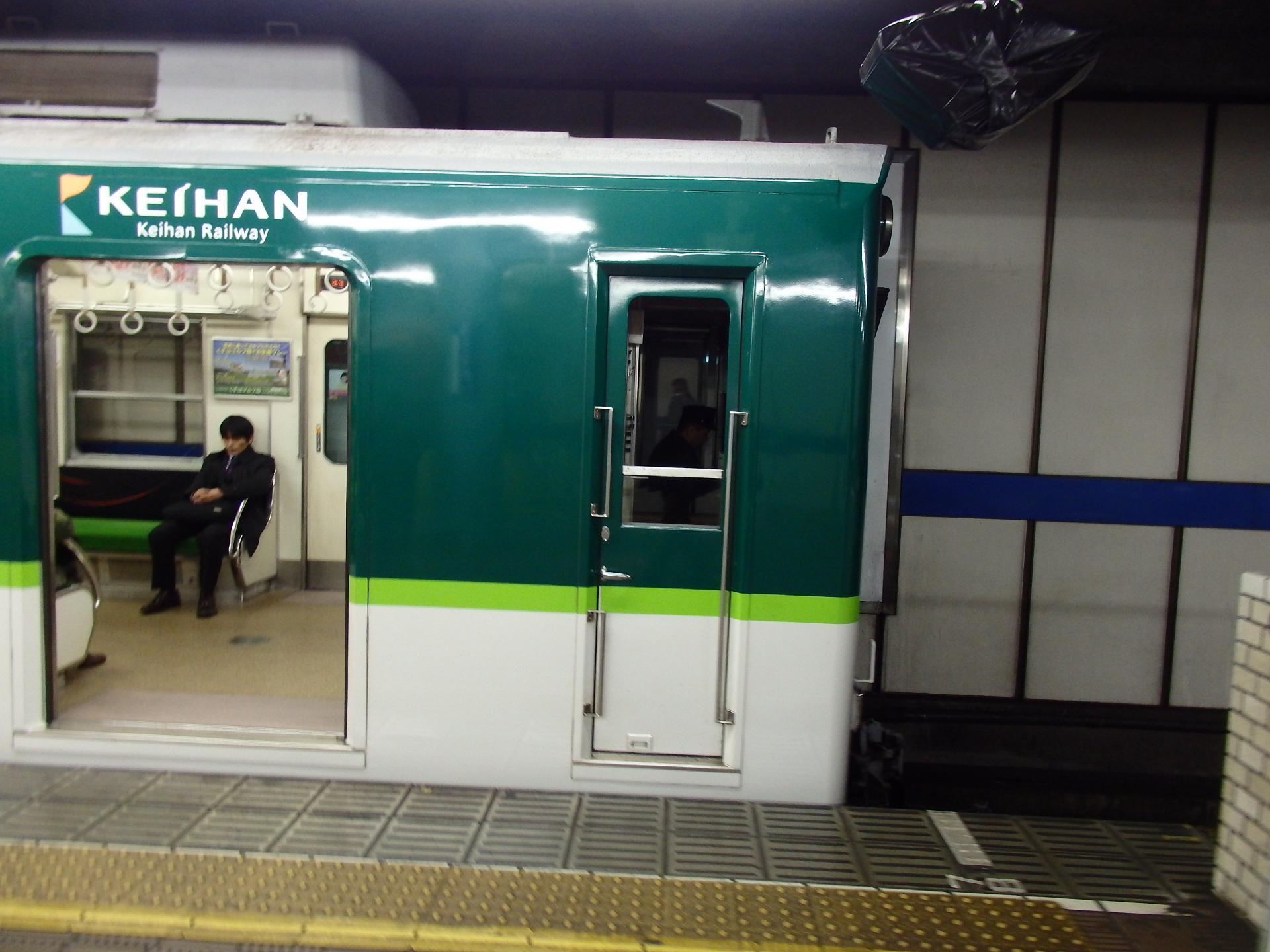 京阪5000系です。