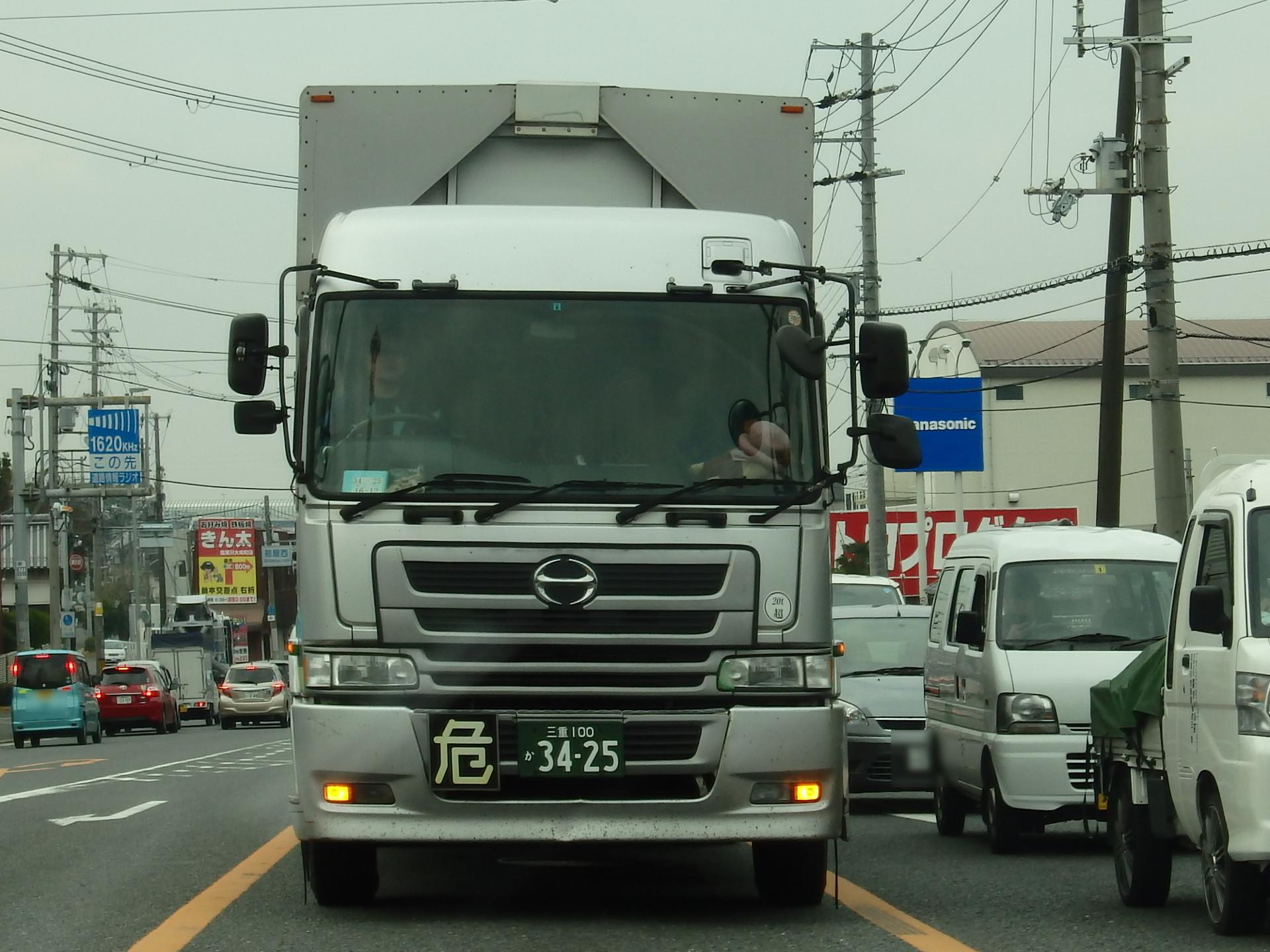 危険で迷惑な10トントラック「34−25」。