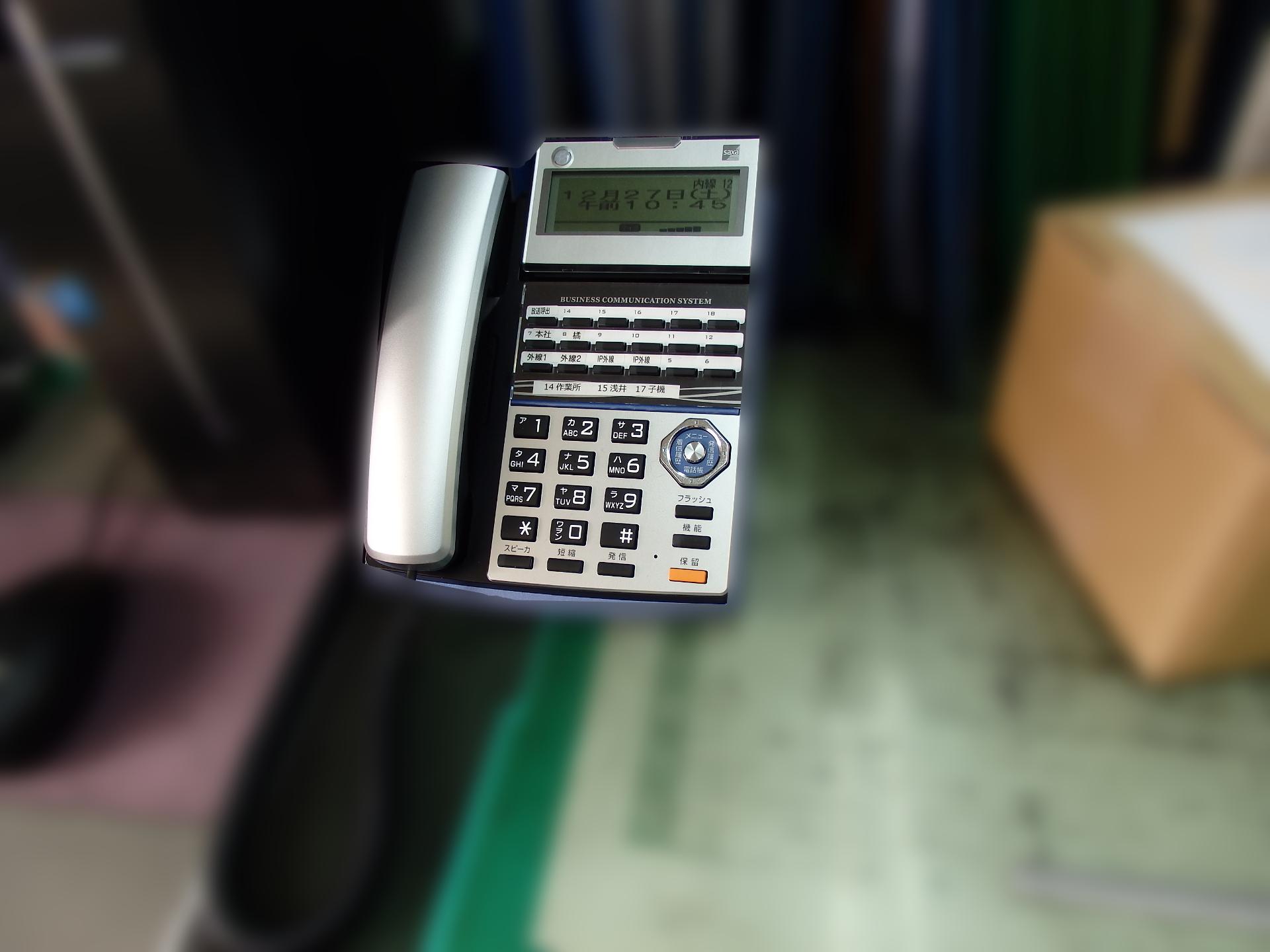 電話機とPBXの交換を確認。