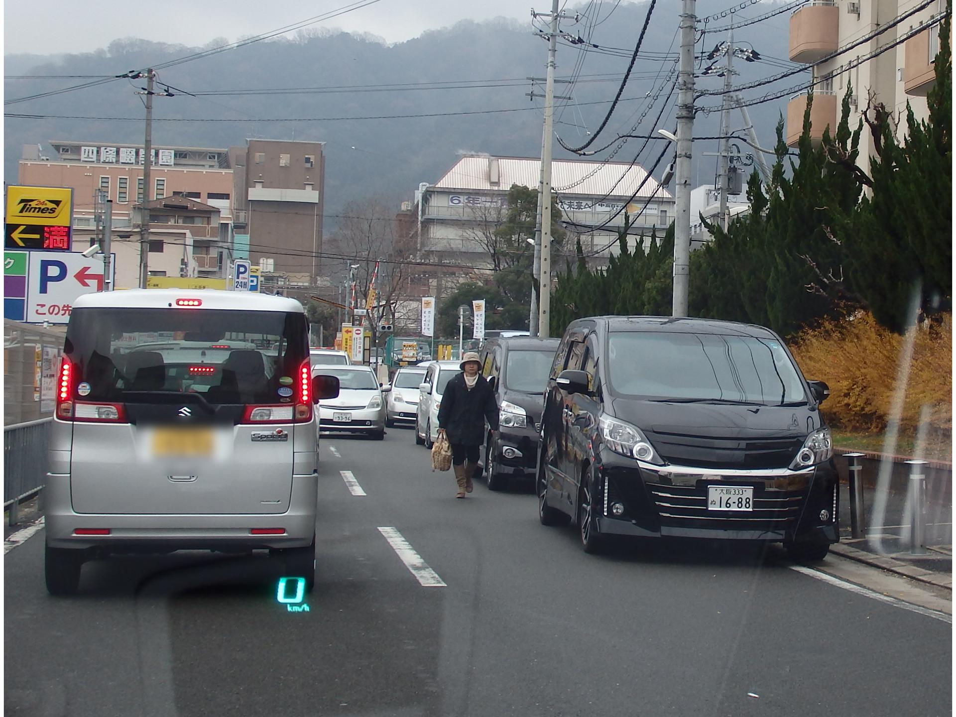 迷惑駐車や路上駐車をなくそう。