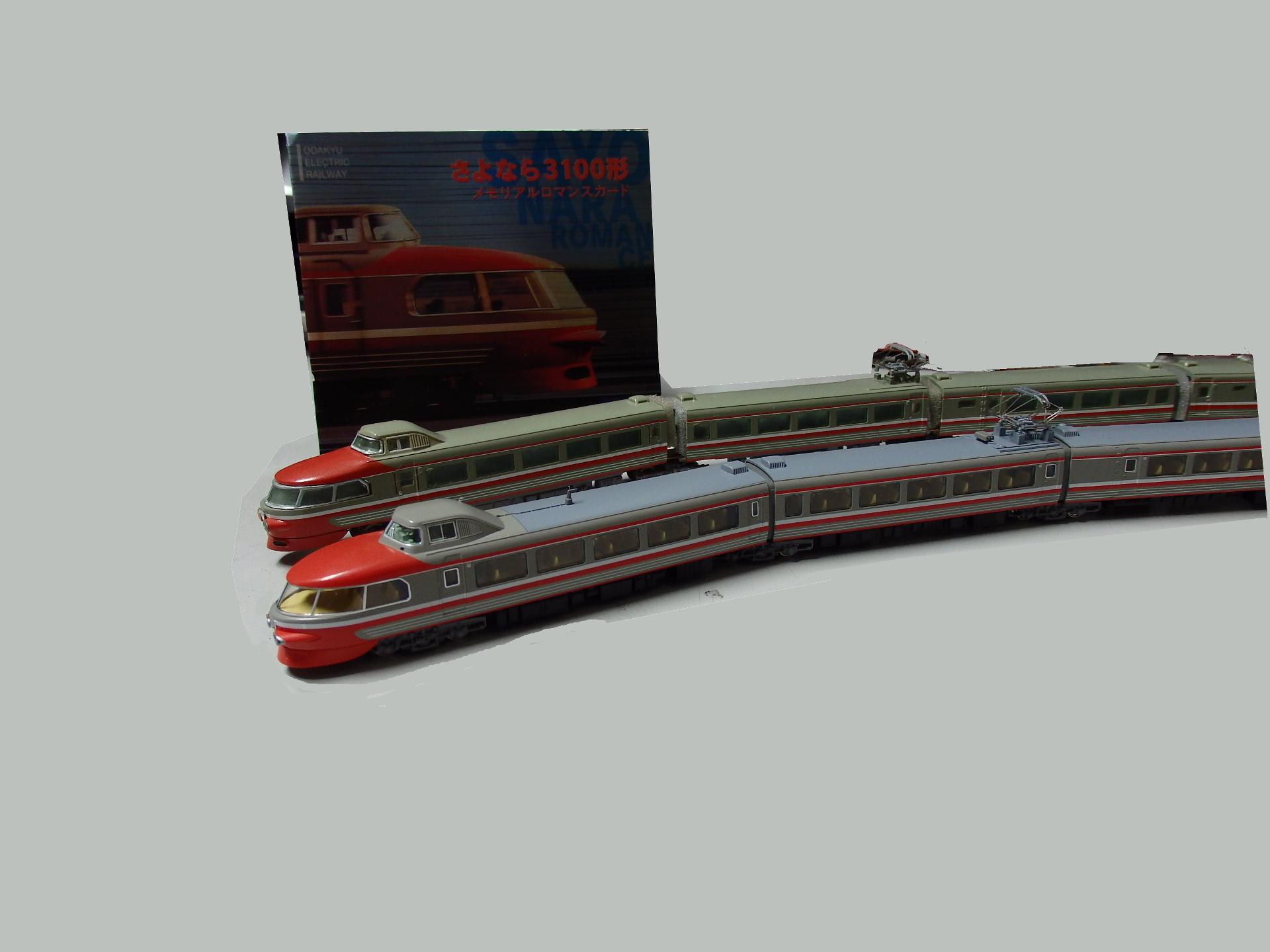 小田急NSE3100形新旧です。