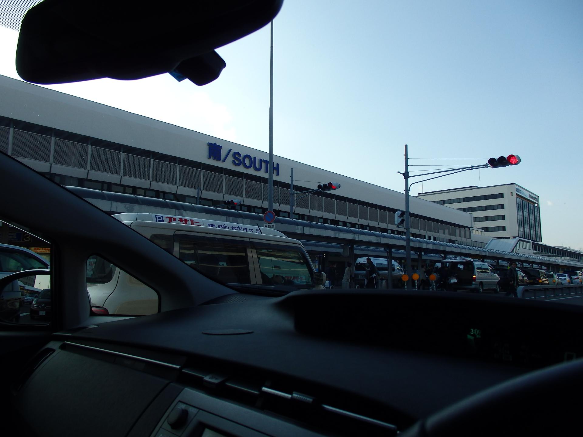 南ターミナルです。