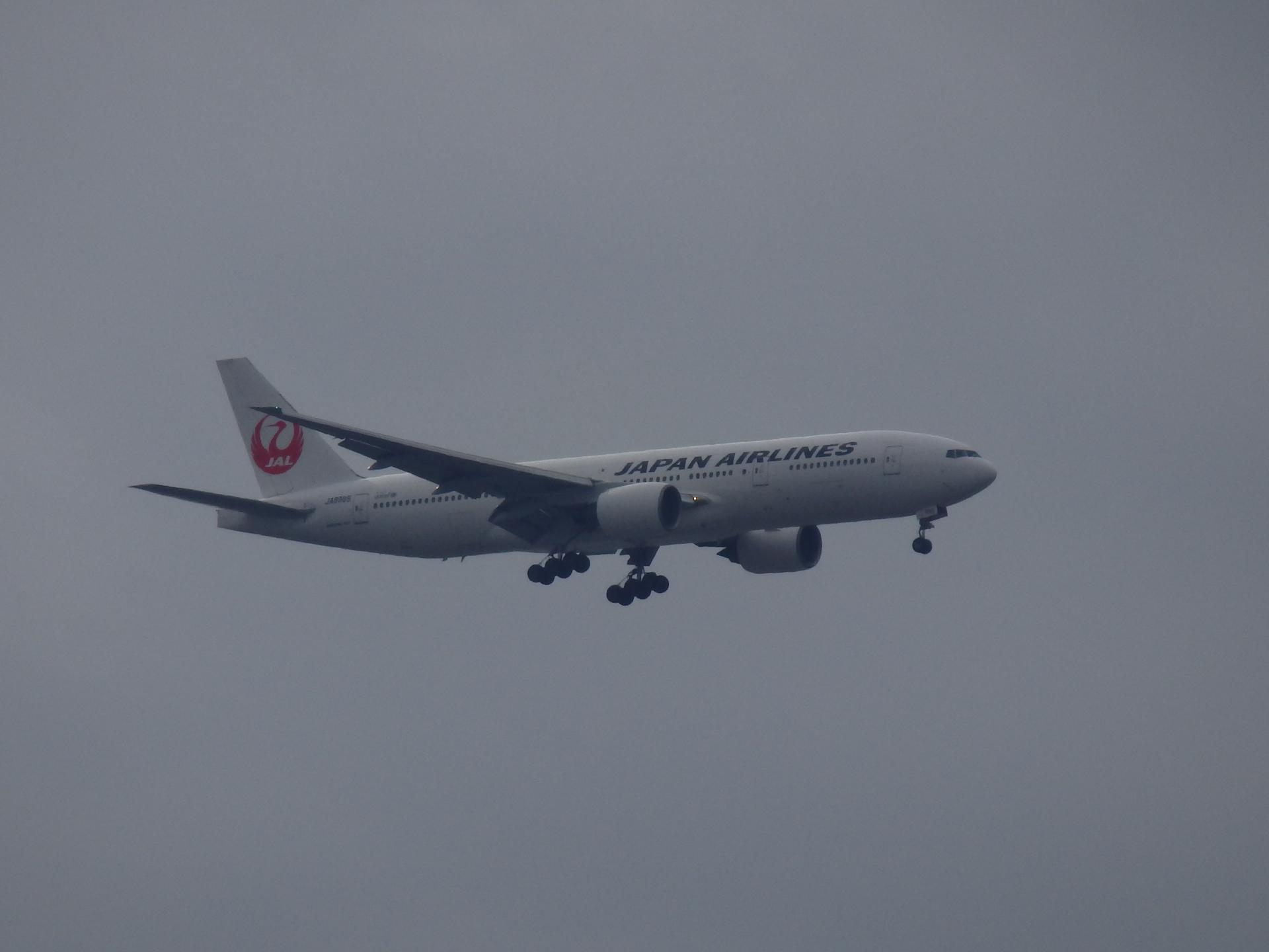 JA8985・元スタージェット「プロキオン号」です。