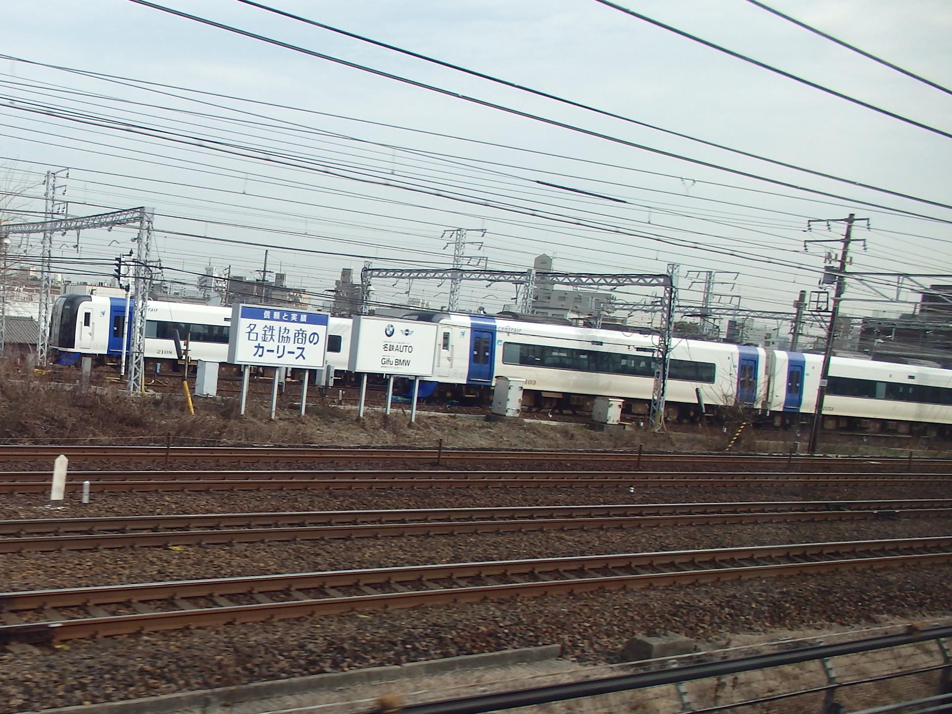 名鉄2000系ミュースカイです。