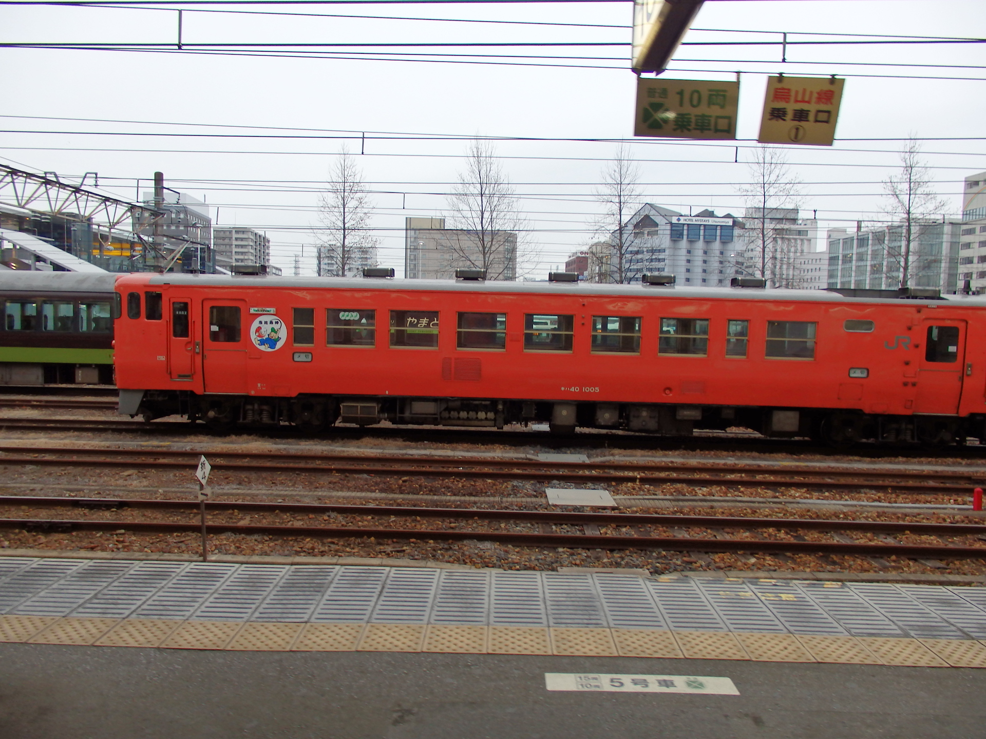 キハ40−1003・恵比寿神号です。