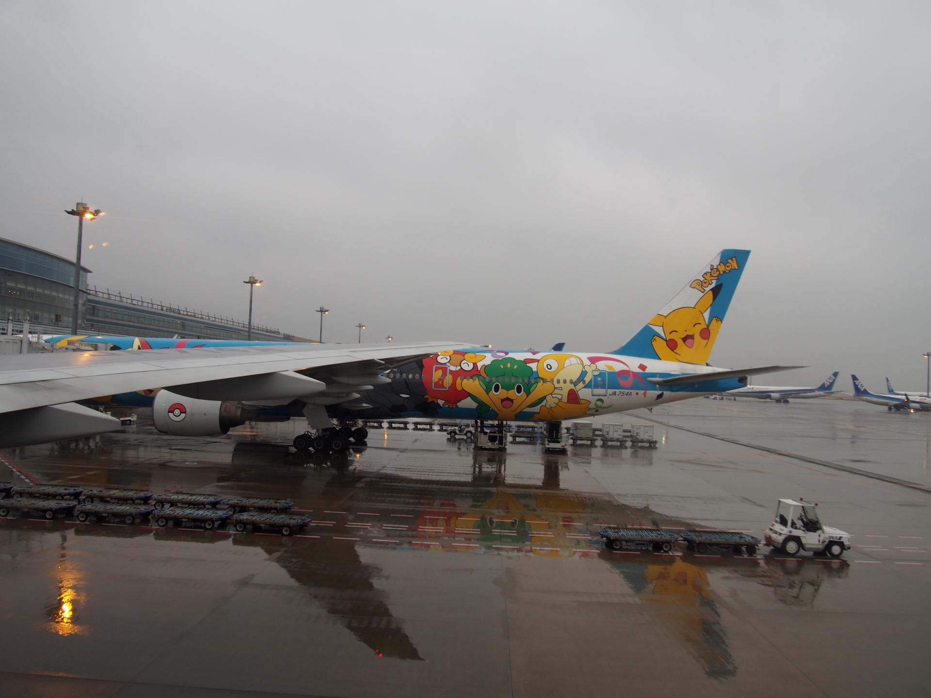 ピース☆ジェット・JA754A機です。