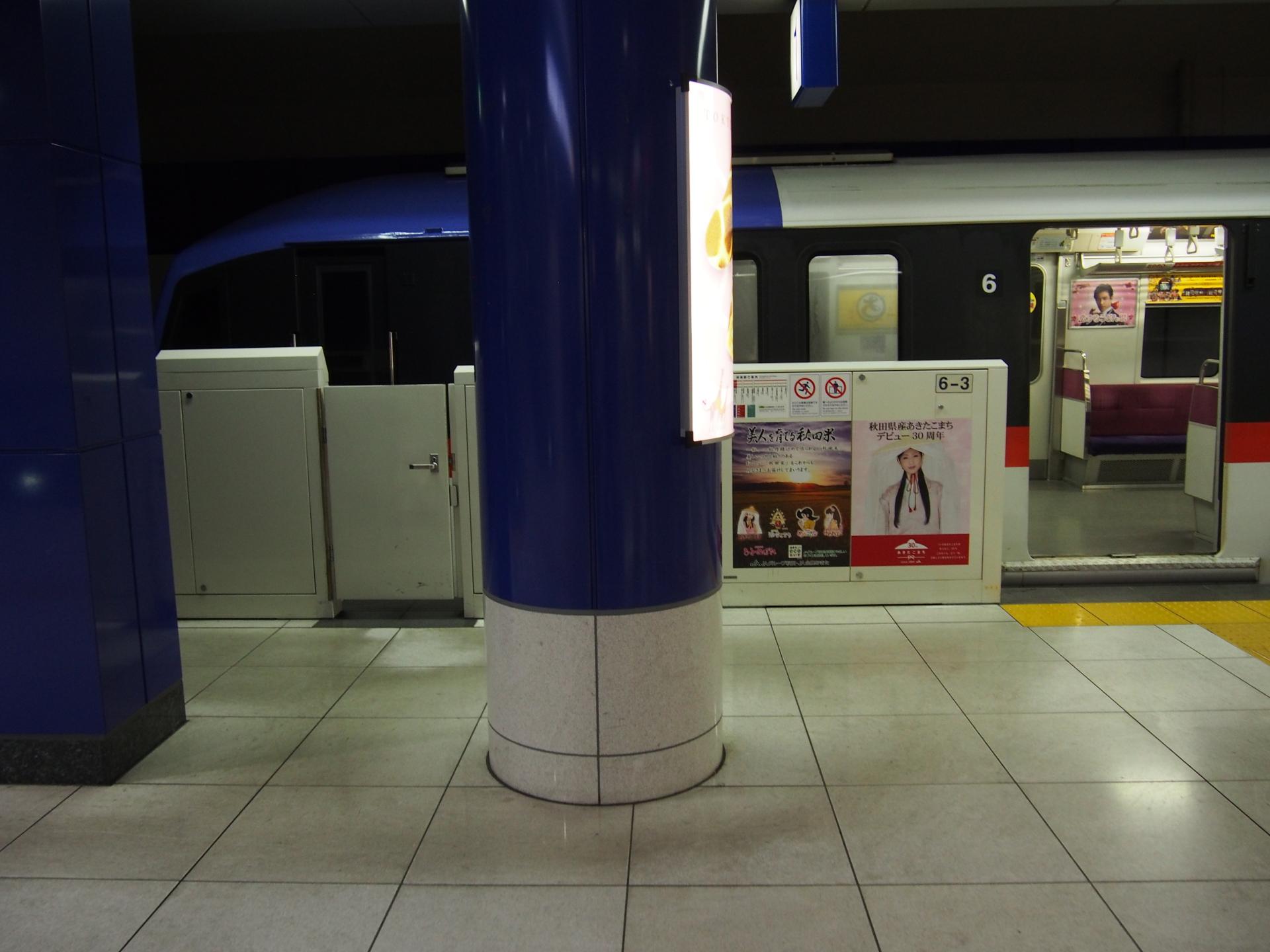 東京モノレールです。